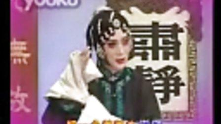 评剧 《秦香莲》-见皇姑  伴奏