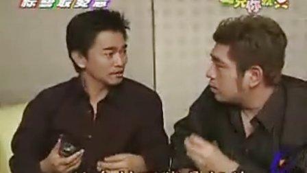 吴宗宪整人 搞笑的综艺节目3