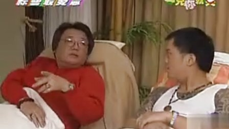 吴宗宪整人 搞笑的综艺节目4