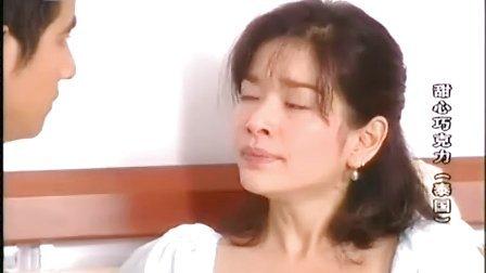 泰国电视剧【甜心巧克力】至第20集国语中字