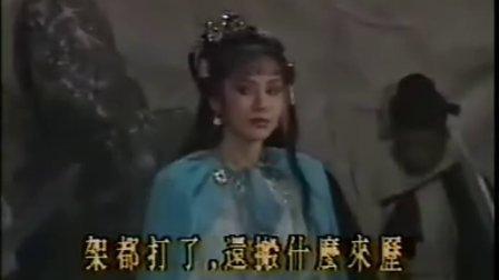 金剑雕翎02[周绍栋86版]