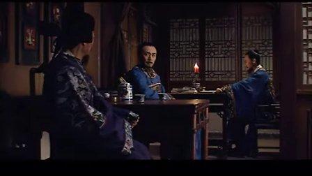 《大明王朝嘉靖海瑞》[全集]