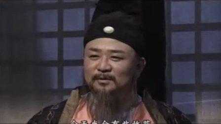 神探狄仁杰第一部02