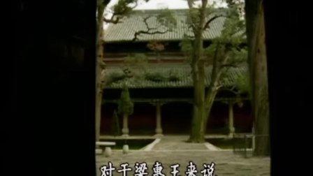 《中国古代文化圣贤》亚圣——孟子