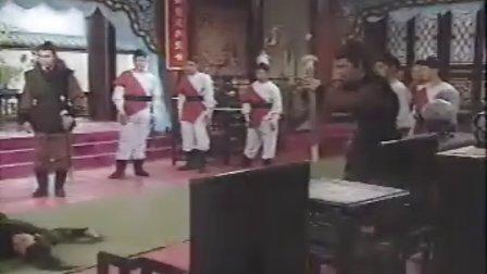 郑伊健/《金蛇郎君》20...