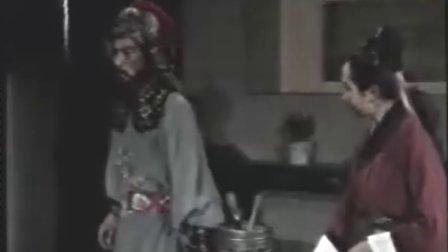 山东版 水浒传