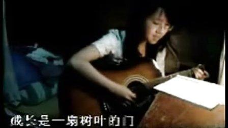 心愿吉他谱 gtp谱,指弹,独奏 四个女生