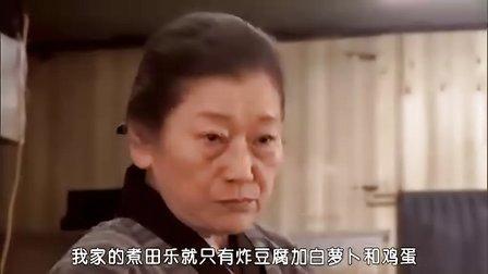 假面骑士decade
