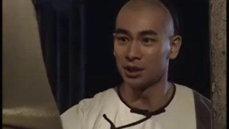 书剑恩仇录(赵文卓版)43