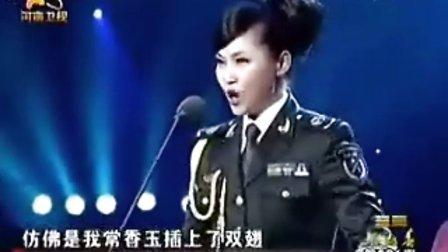 豫剧 常香玉选段 2001年梨园春金奖擂主杨默含演唱