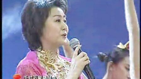 京歌,我是中国人,于魁智,李胜素
