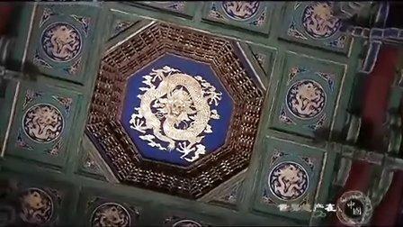 38集纪录片《孔府孔庙》历史明胜