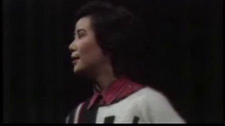 越剧:皇帝与村姑(选段)