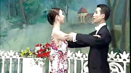交谊舞教程