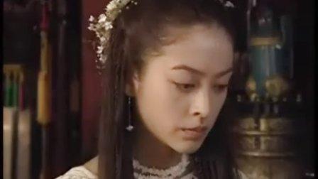 书剑恩仇录(赵文卓版)44