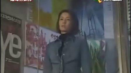[韩剧]还是喜欢你03[国语中字]