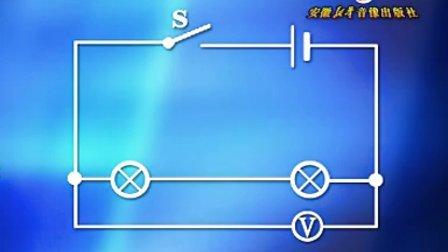 串联和并联电路的电压规律