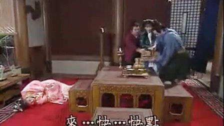 秦始皇与阿房女-秦始皇的情人03