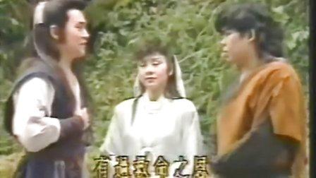 金剑雕翎04[周绍栋86版]