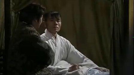 陆小凤之凤舞九天20(大结局)