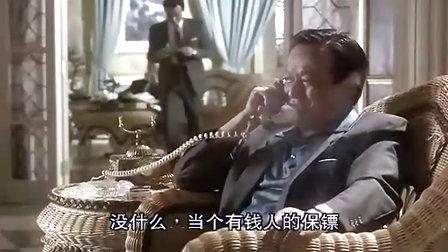雷老虎1粤语cd2