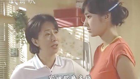 国语配音韩剧乞丐王子_好看的韩剧国语