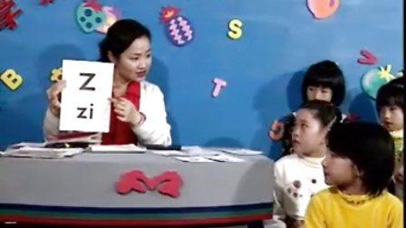 学汉语拼音 下 01