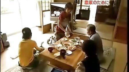 [第14期]まごまご嵐 050709 一日孫 (相二)
