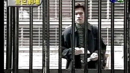 台灣靈異事件 :血案目擊者(下)
