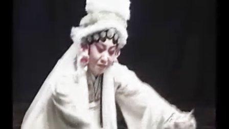 曲剧 周仁献嫂 片段 张晓红主演