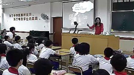 小学六年级语文优质课展示 《My stories and fables》小学英语优质课 黄莹钰1