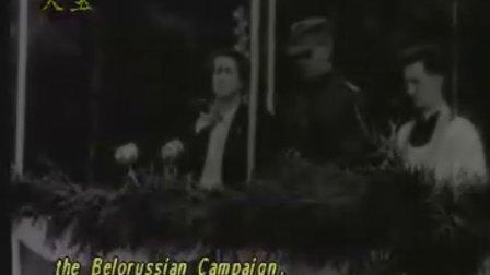 第二次世界大战100年全程实录:  19