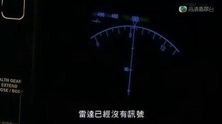 梦想飞行 GOOD LUCK [粤语版]10(完)