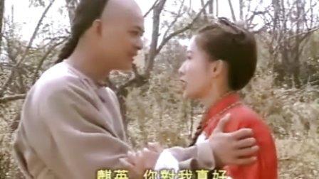 《南龙北凤》第12集
