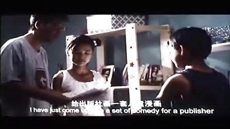 男生贾里新传抢先版国语中英双字09最新国产喜剧片
