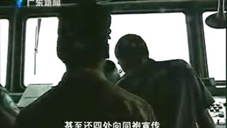 台湾11名军官与未成年少女援交