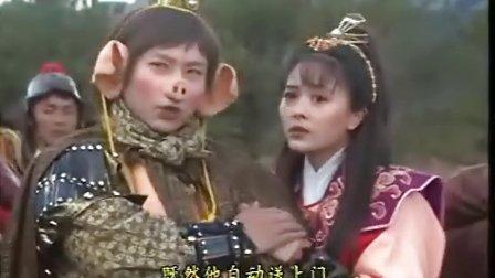 西游记2 陈浩民版