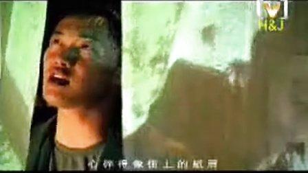 陈奕迅-圣诞节 phpxp