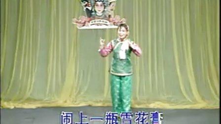 评剧《小女婿》自幼生来陈快腿唱段柏坤-演唱