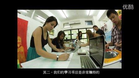 UWC世界联合书院 香港李宝椿学院介绍