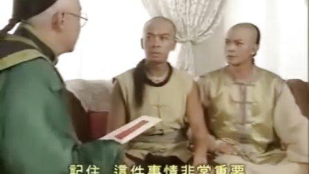 《南龙北凤》第13集
