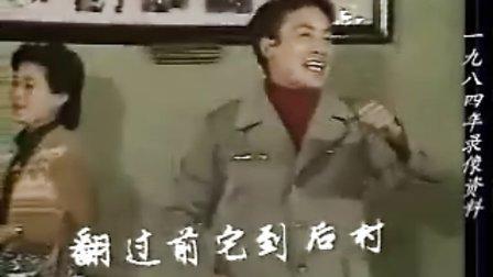 沪剧-罗汉钱相亲