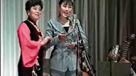 """评剧   """"戴诺""""曾昭娟  郑桂芳"""