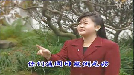 沪剧《斥敌》王晓红演唱