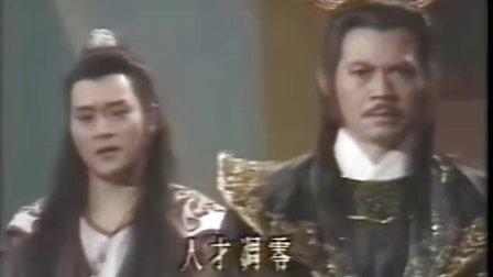 金剑雕翎[周绍栋版]32