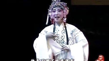 越剧曲谱千年白蛇峨嵋修