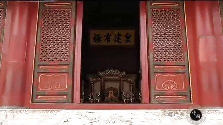 【贵族中国 高清纪录片】世界遗产在中国26  明清故宫(上)