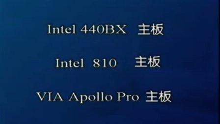 电脑安装与维修实用技术 第2讲 主板