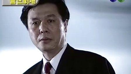 台灣靈異事件:夢魘驚魂(下)