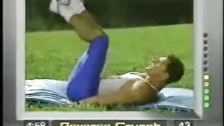 八分钟腹肌锻炼